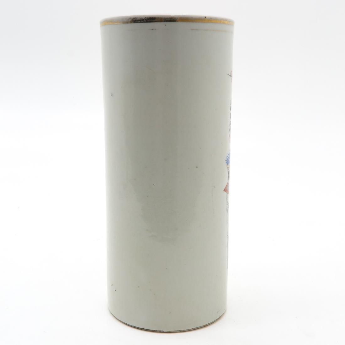 Brush Pot - 3