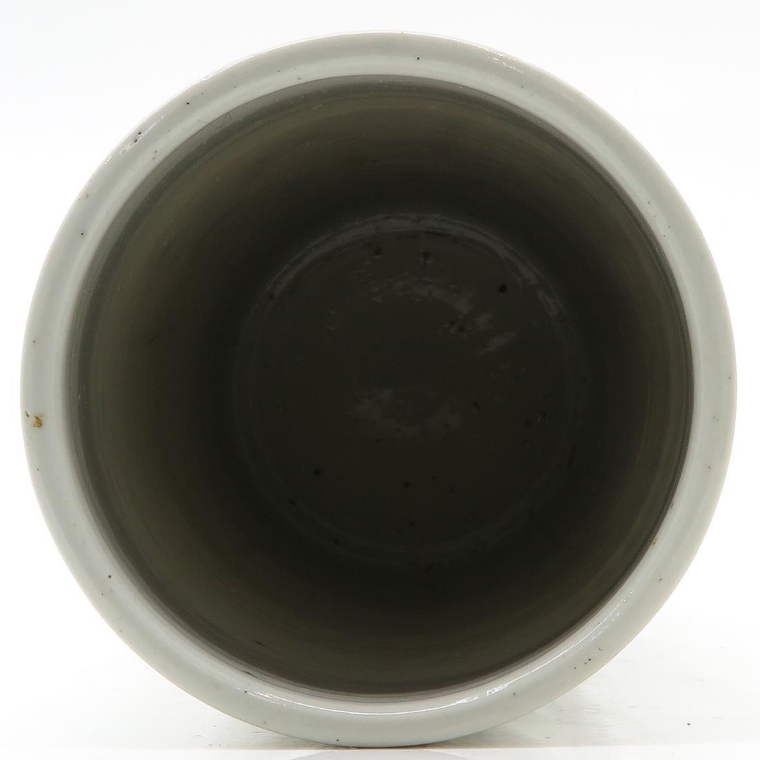 Brush Pot - 5