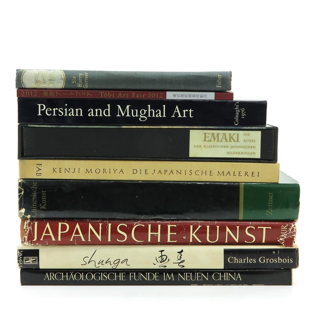 Lot of 9 Diverse Asian Subject Books