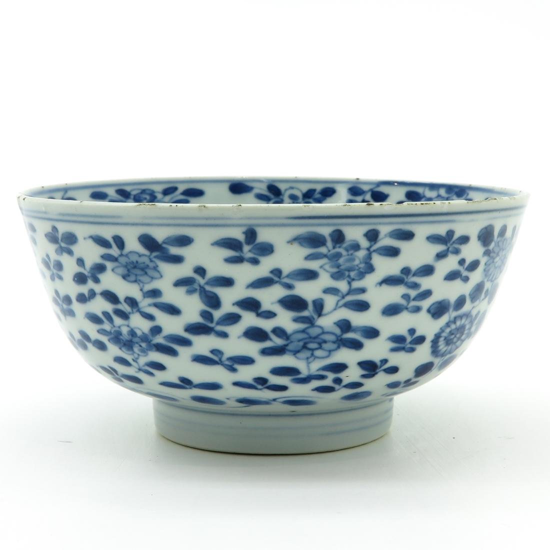 Bowl - 3
