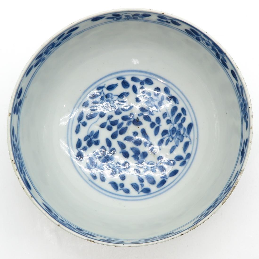 Bowl - 5