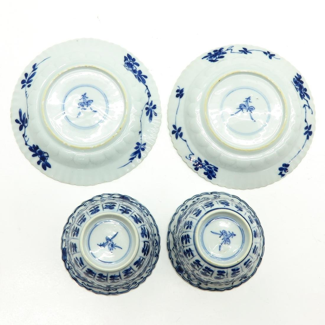 Lot of 2 Cups and Saucers - 6