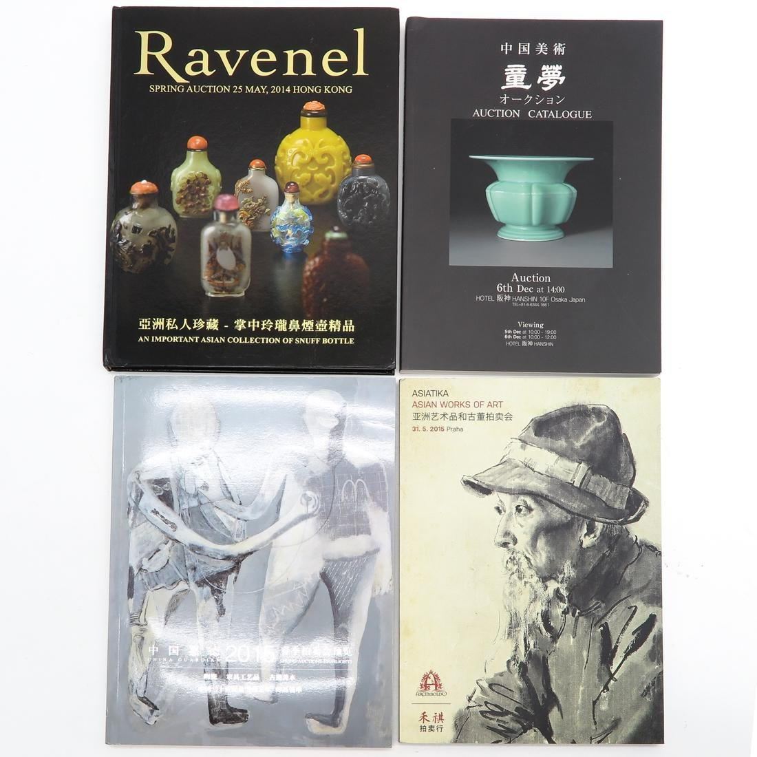 Lot of Asian Subject Auction Catalogs - 5