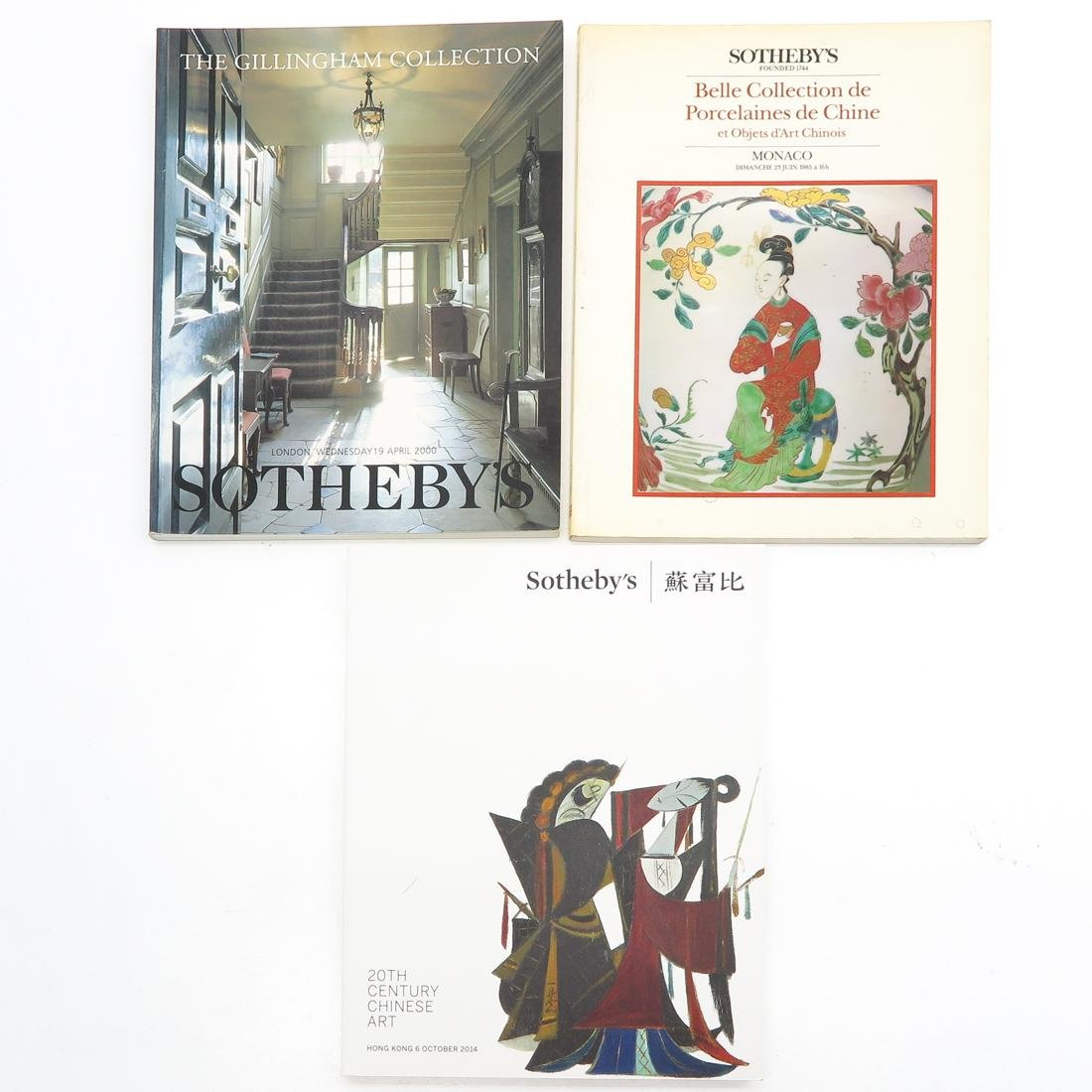 Lot of Sotheby's Asian Subject Auction Catalogs - 7