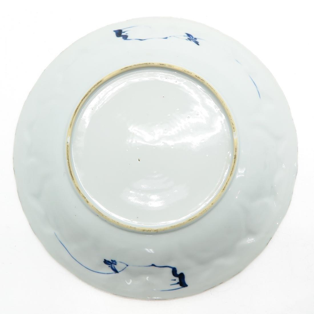 Kangxi Plate - 2
