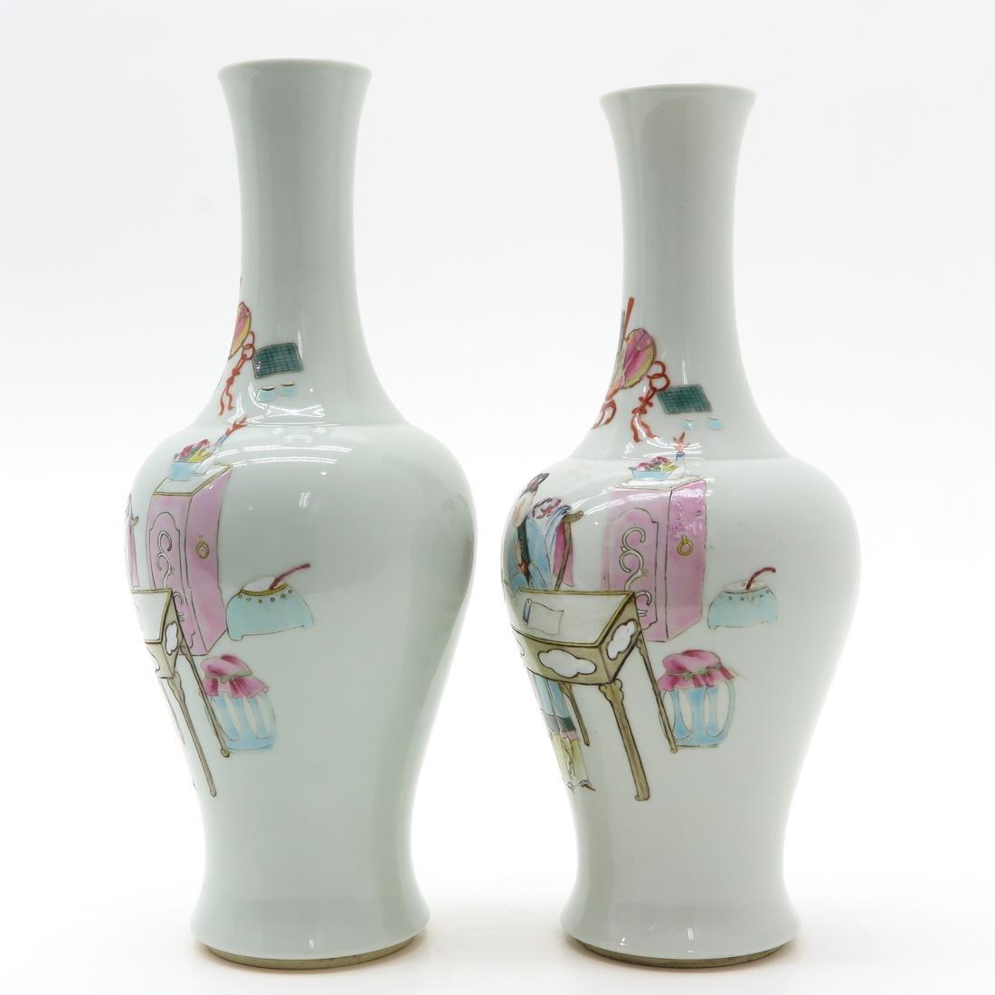 Pair of Vases - 2
