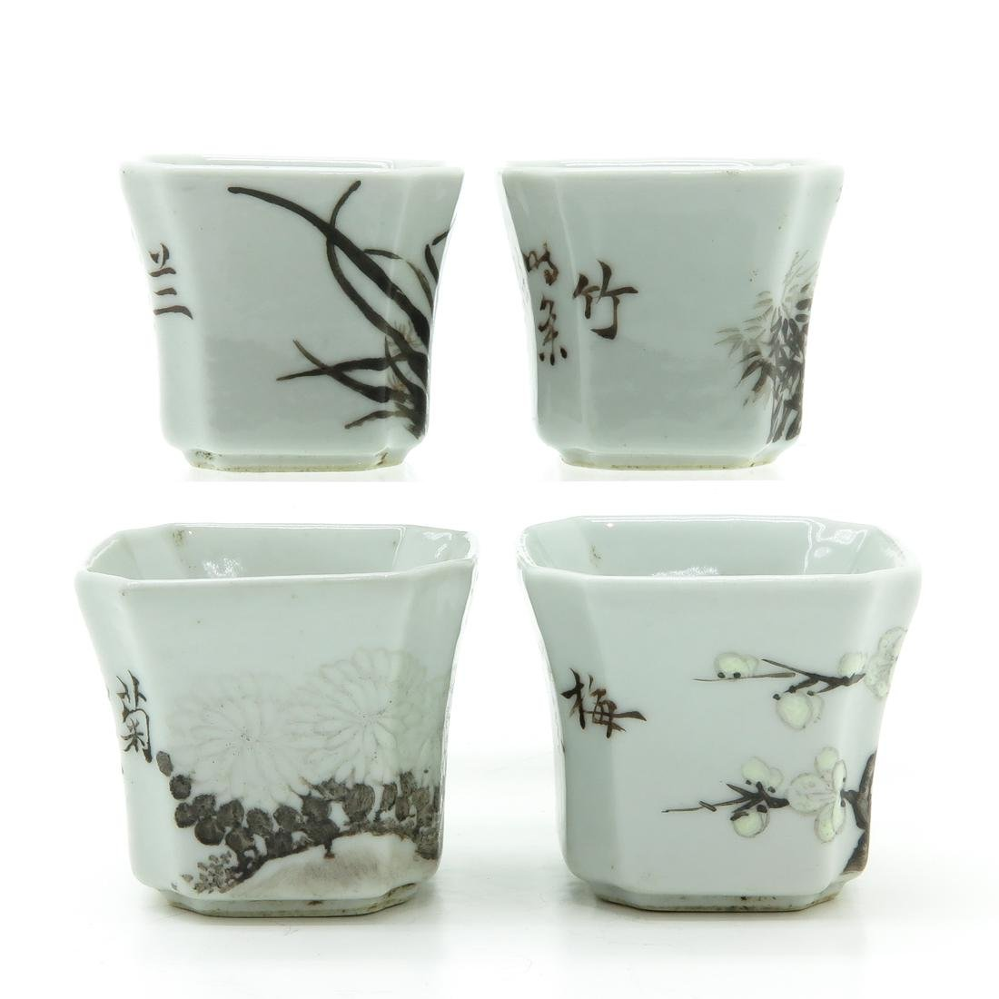 Lot of 4 Small Planters - 4