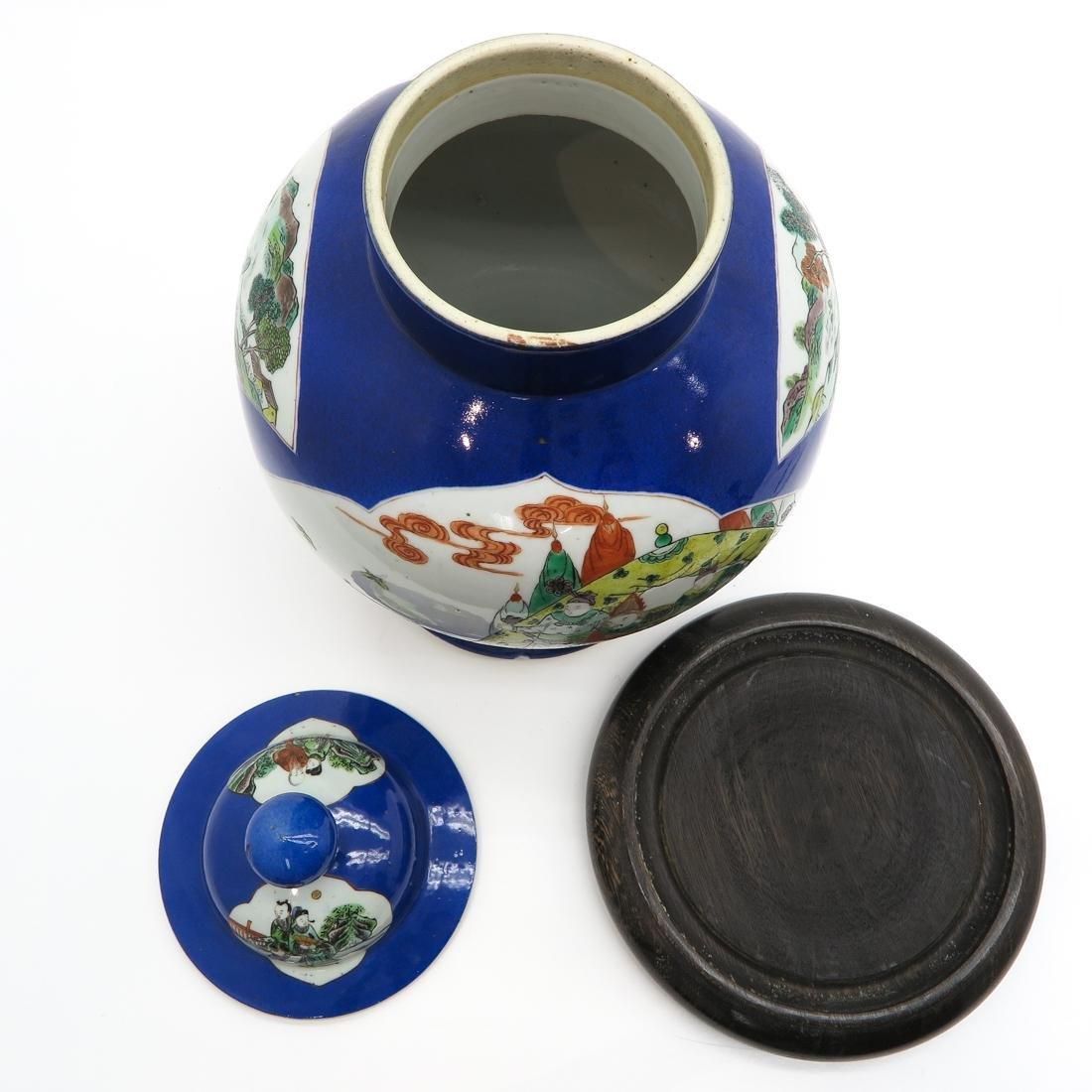 Lidded Vase - 5