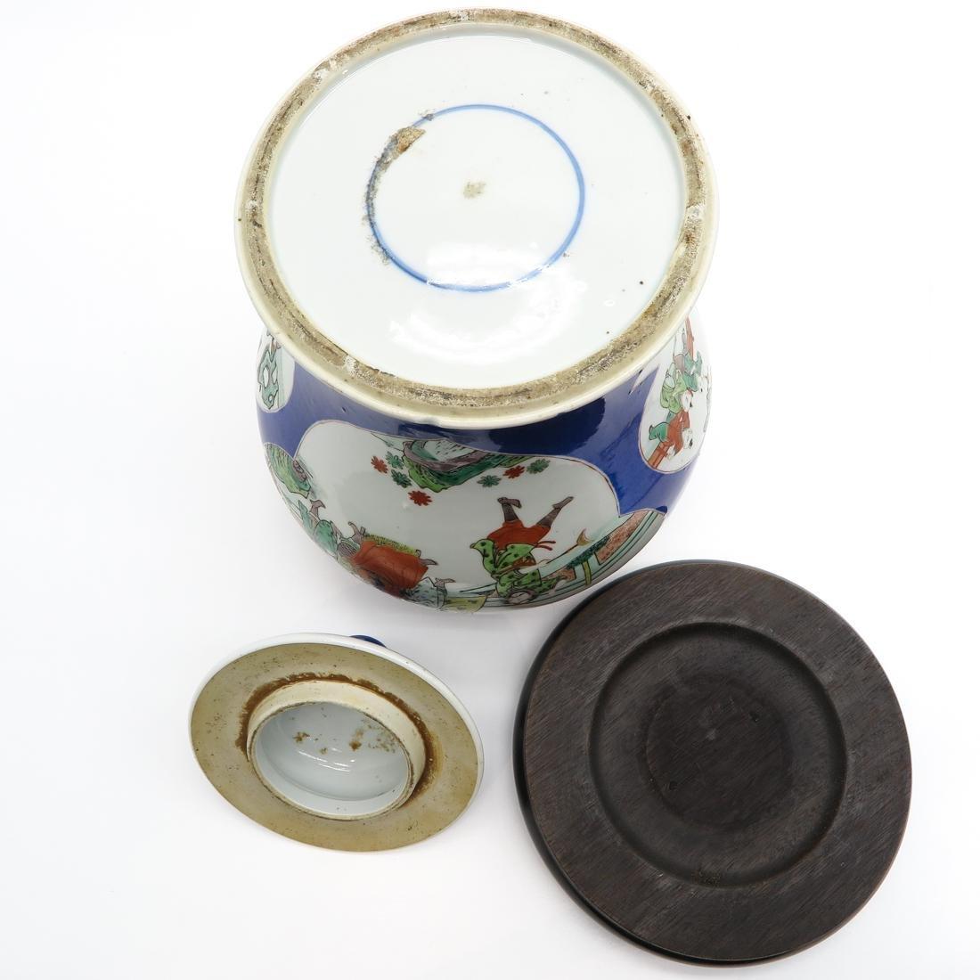Lidded Vase - 6