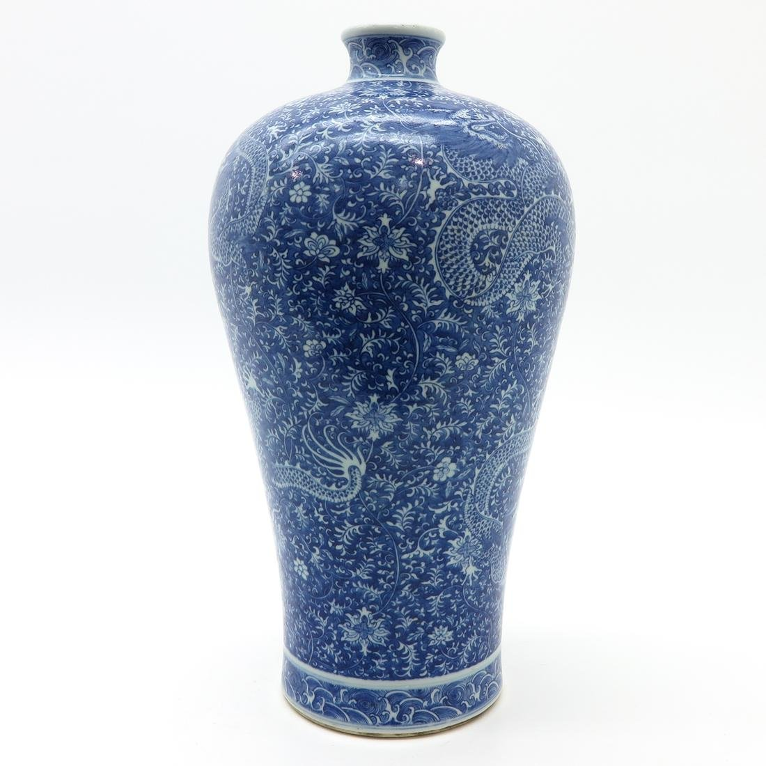 Meiping Vase - 3