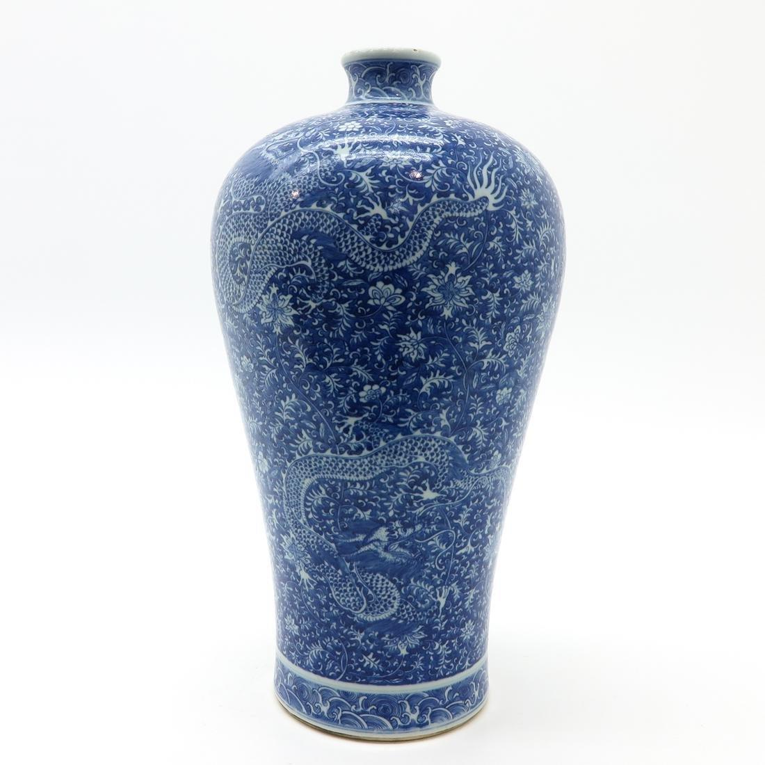 Meiping Vase - 4