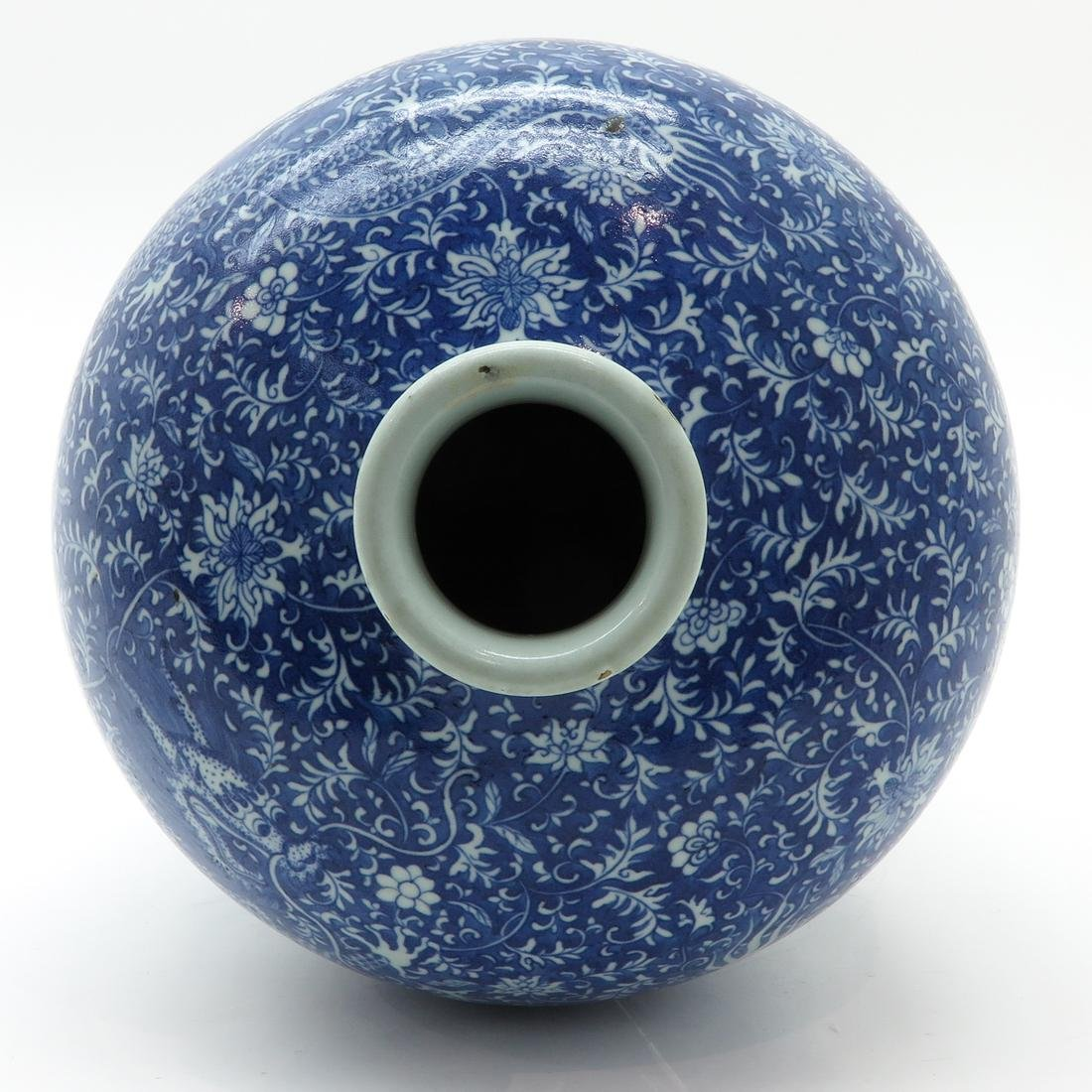 Meiping Vase - 5