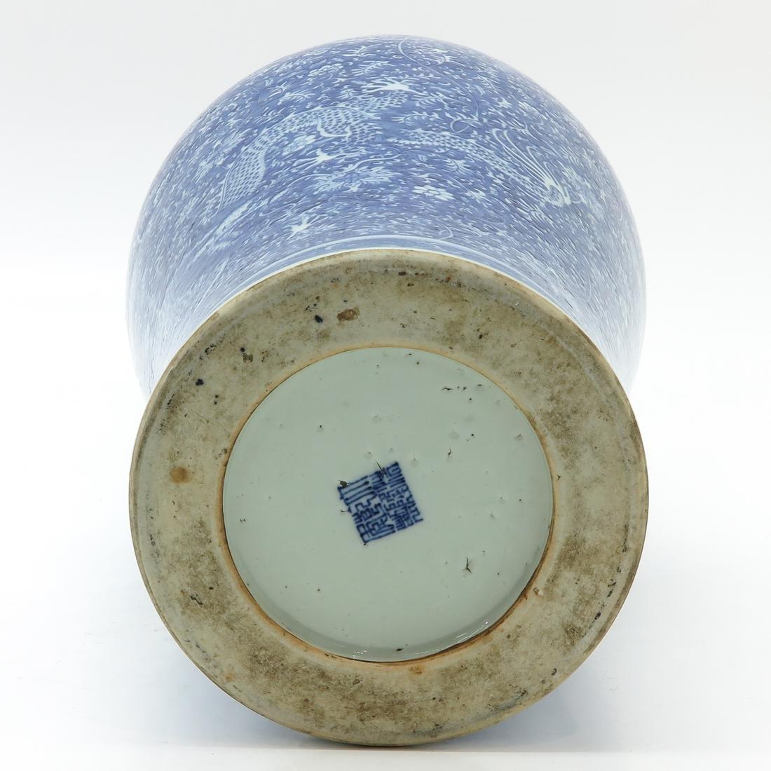 Meiping Vase - 6