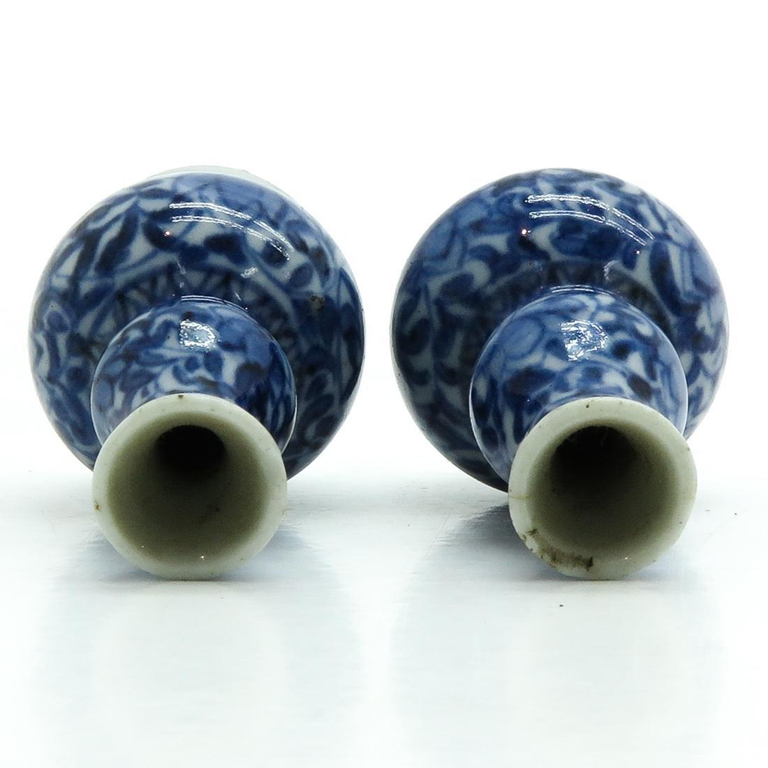 Pair of Miniature Vases - 5