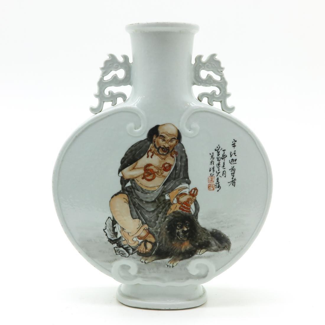 Moon Bottle Vase