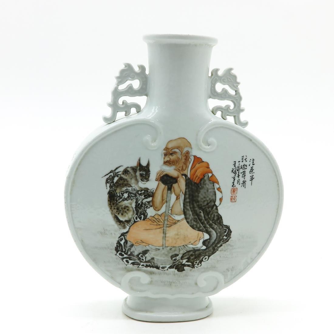 Moon Bottle Vase - 3