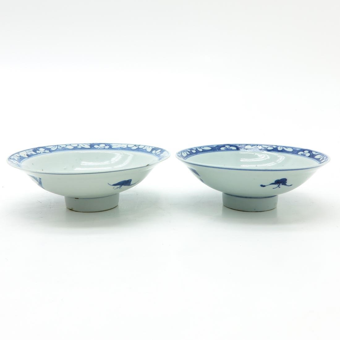 Lot of 2 Bowls - 5