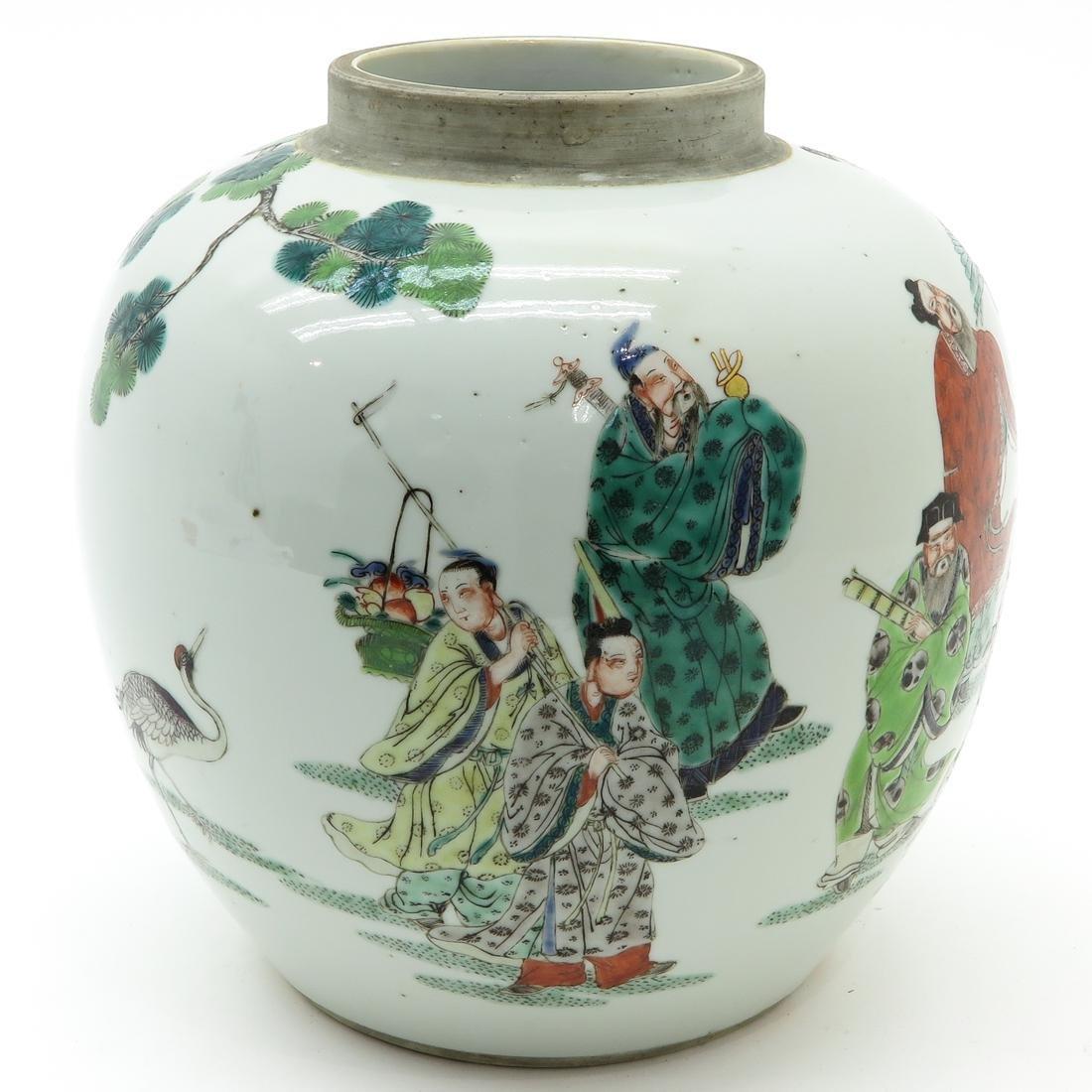 Ginger Jar - 4