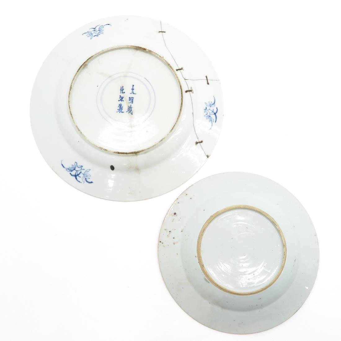Lot of 2 Plates - 2