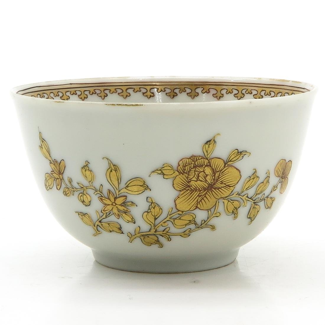 Armorial Cup - 3