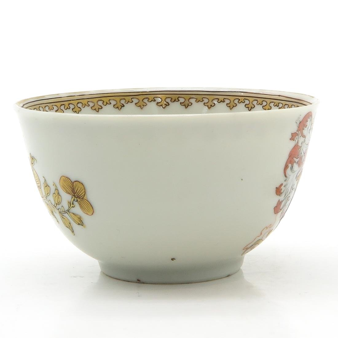 Armorial Cup - 4