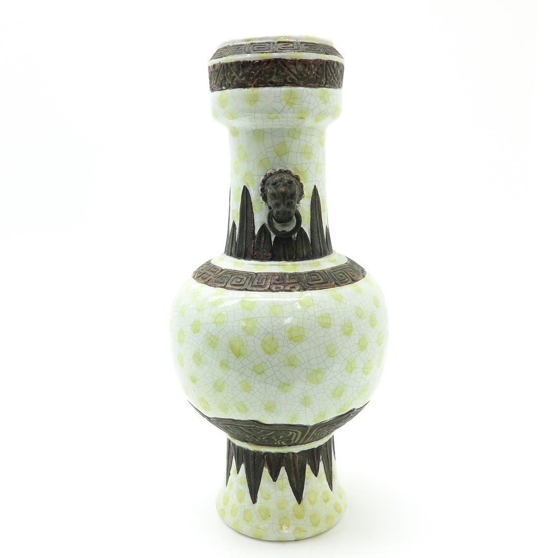 Vase - 2