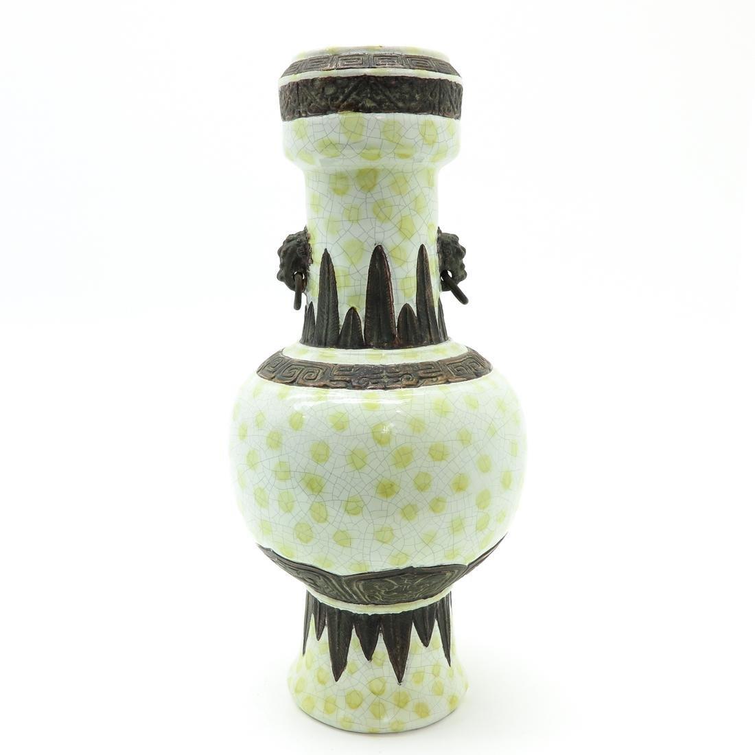 Vase - 3