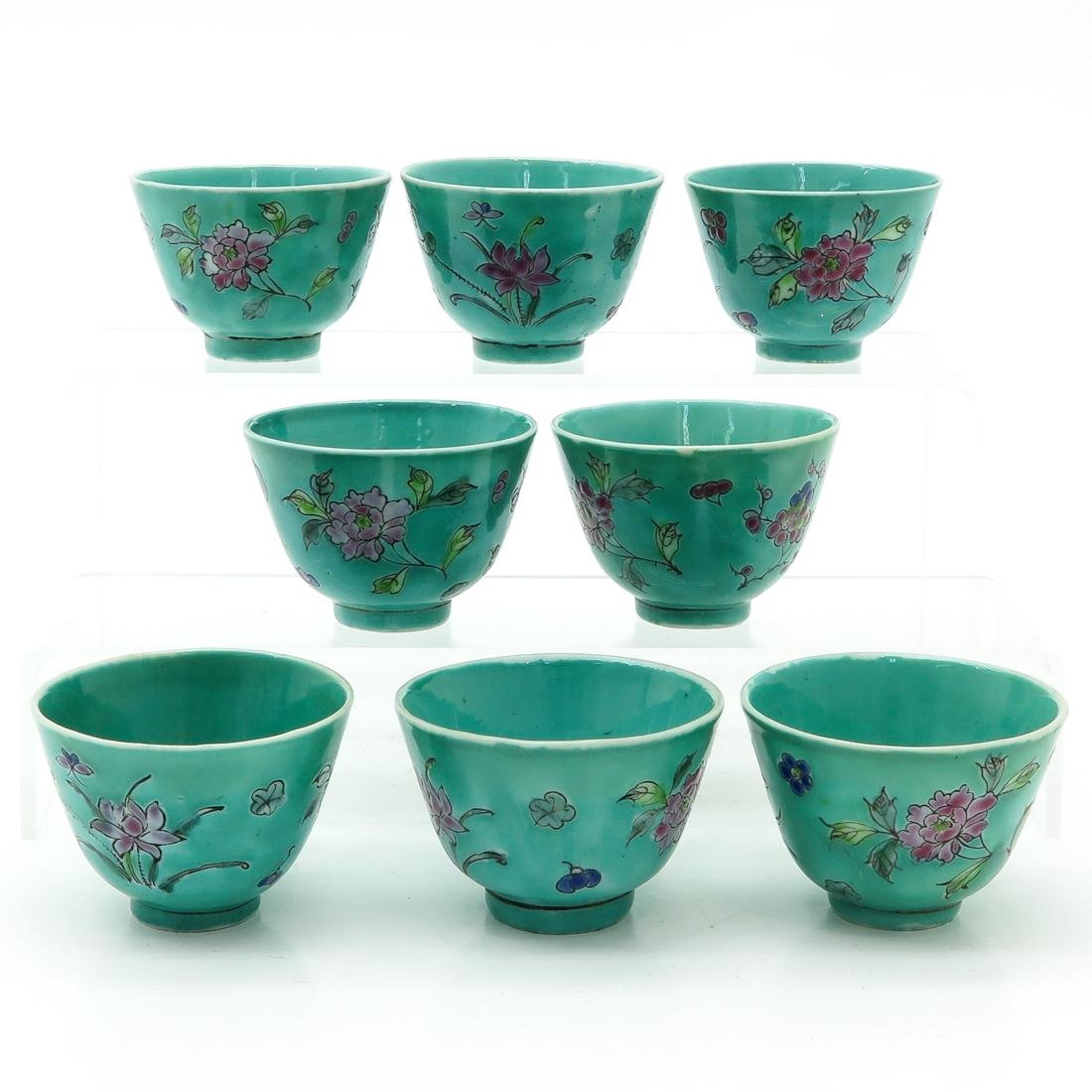 Lot of 8 Cups