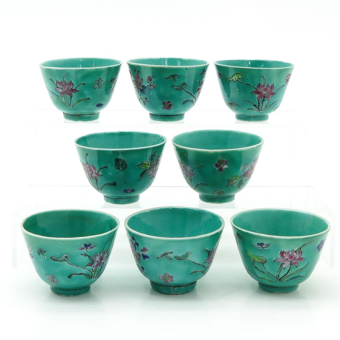 Lot of 8 Cups - 4