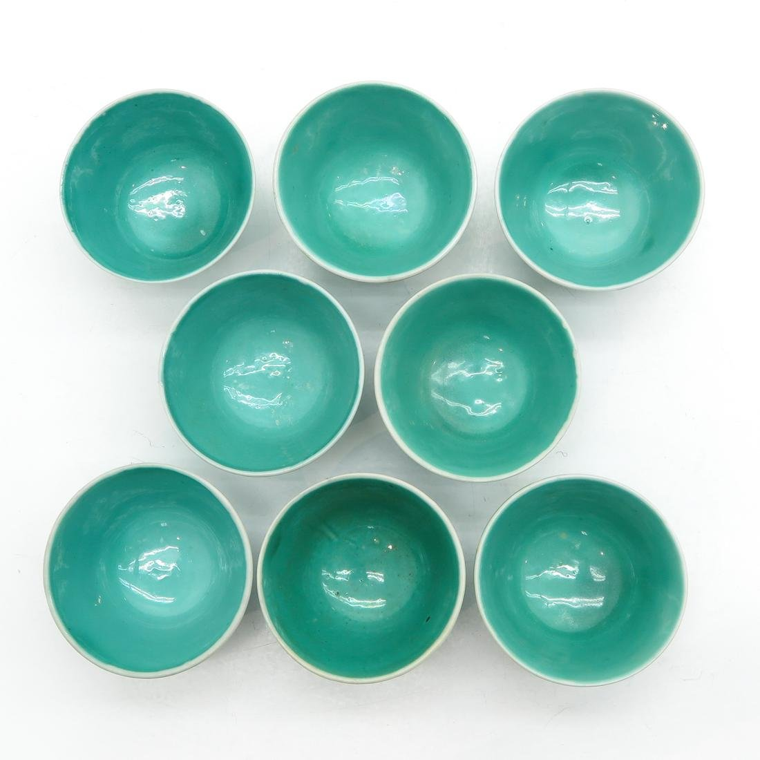 Lot of 8 Cups - 5