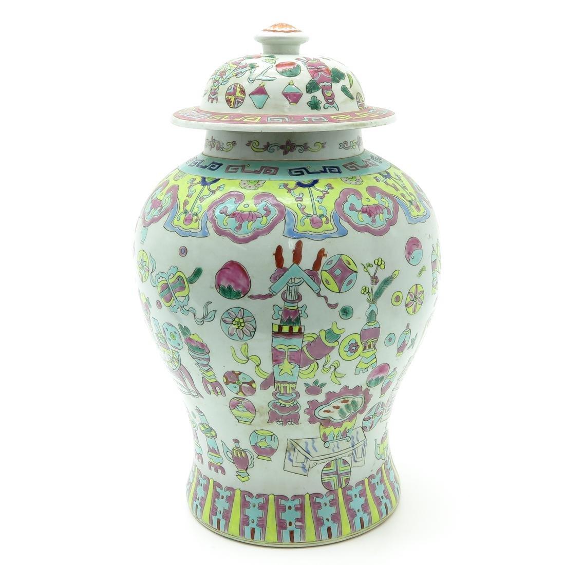 Lidded Vase - 2