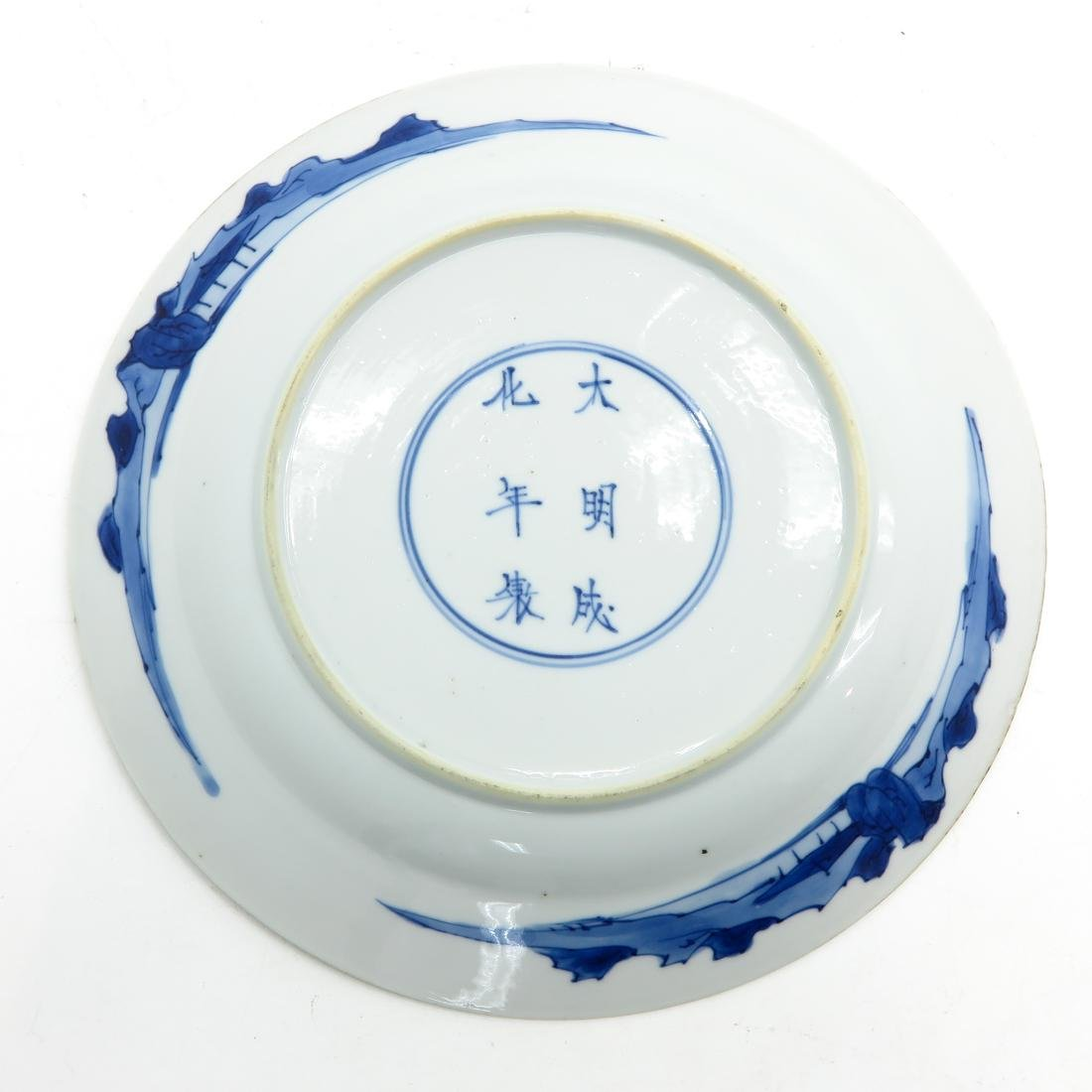 Plate - 2