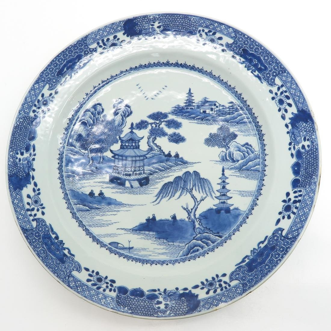 Large Plate