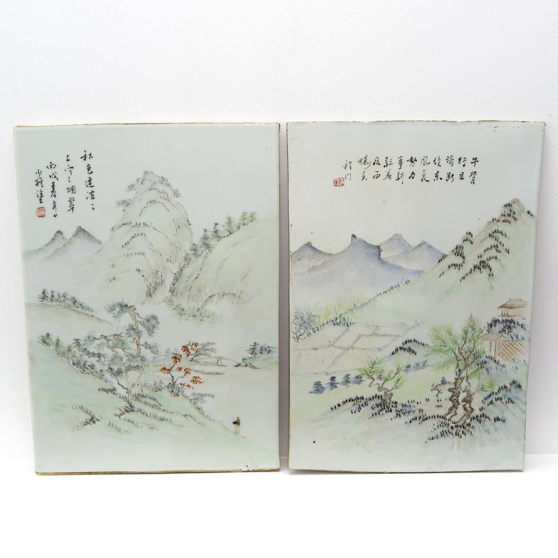 Lot of 2 Chinese Tiles