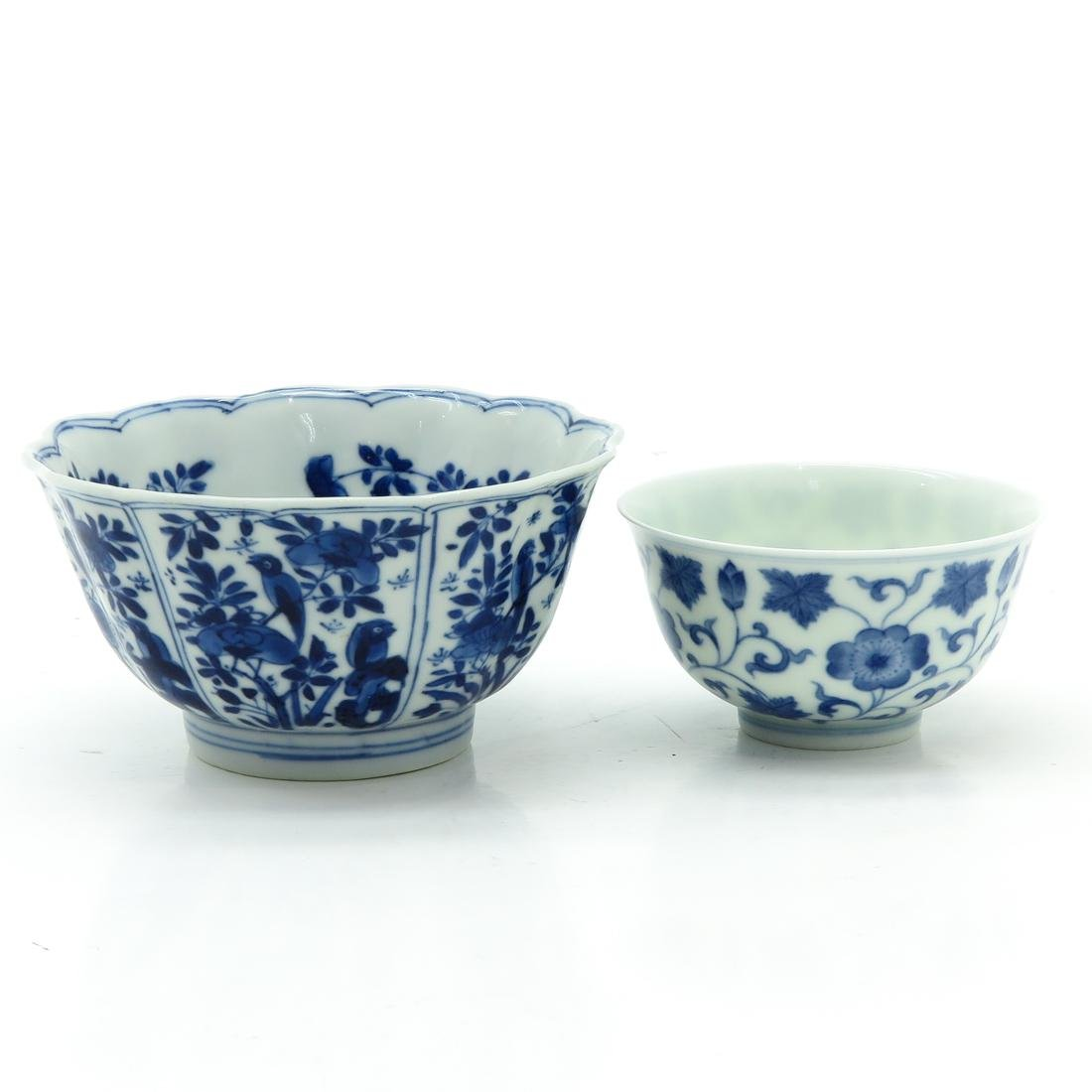 Lot of 2 Cups - 4