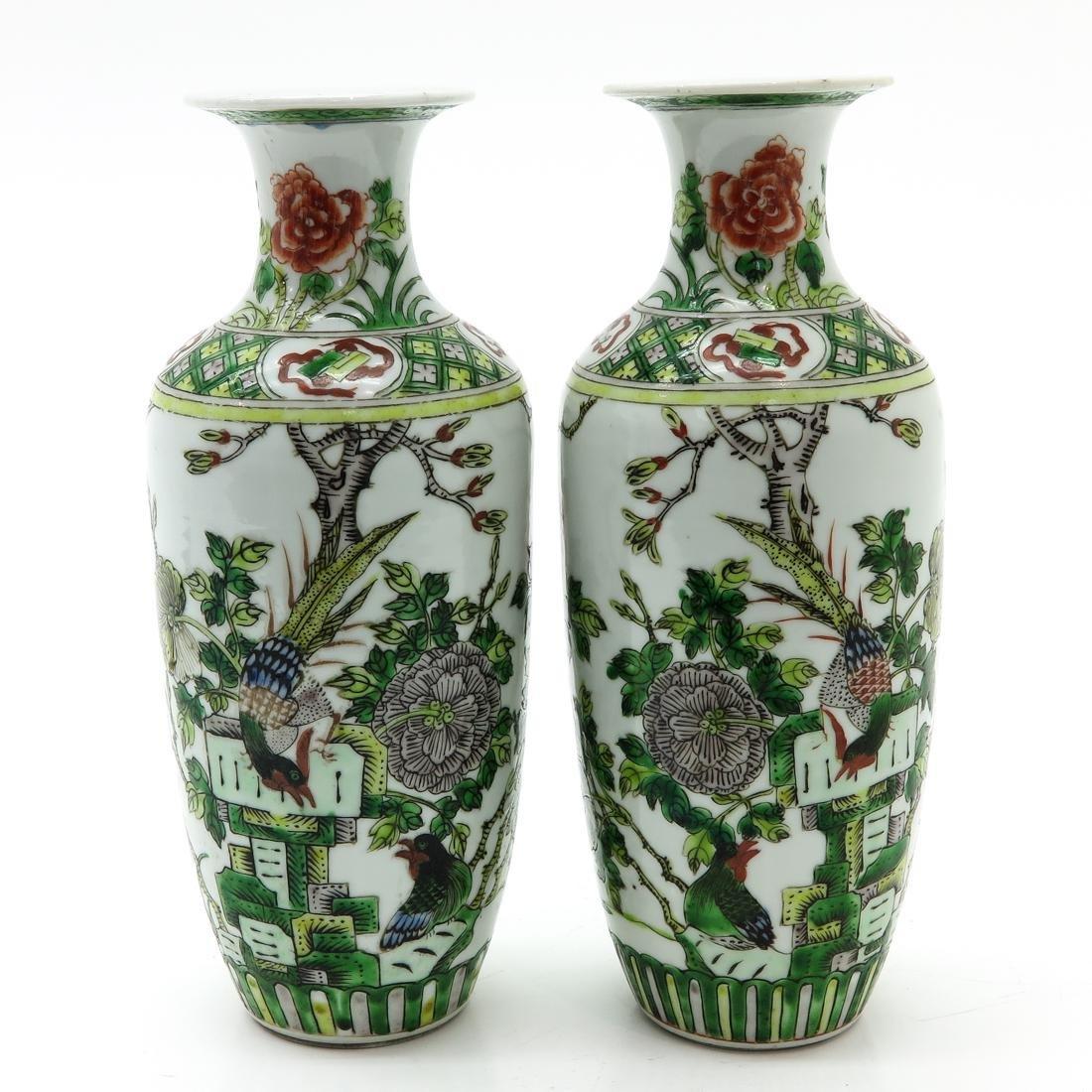 Pair of Famille Verte Vases