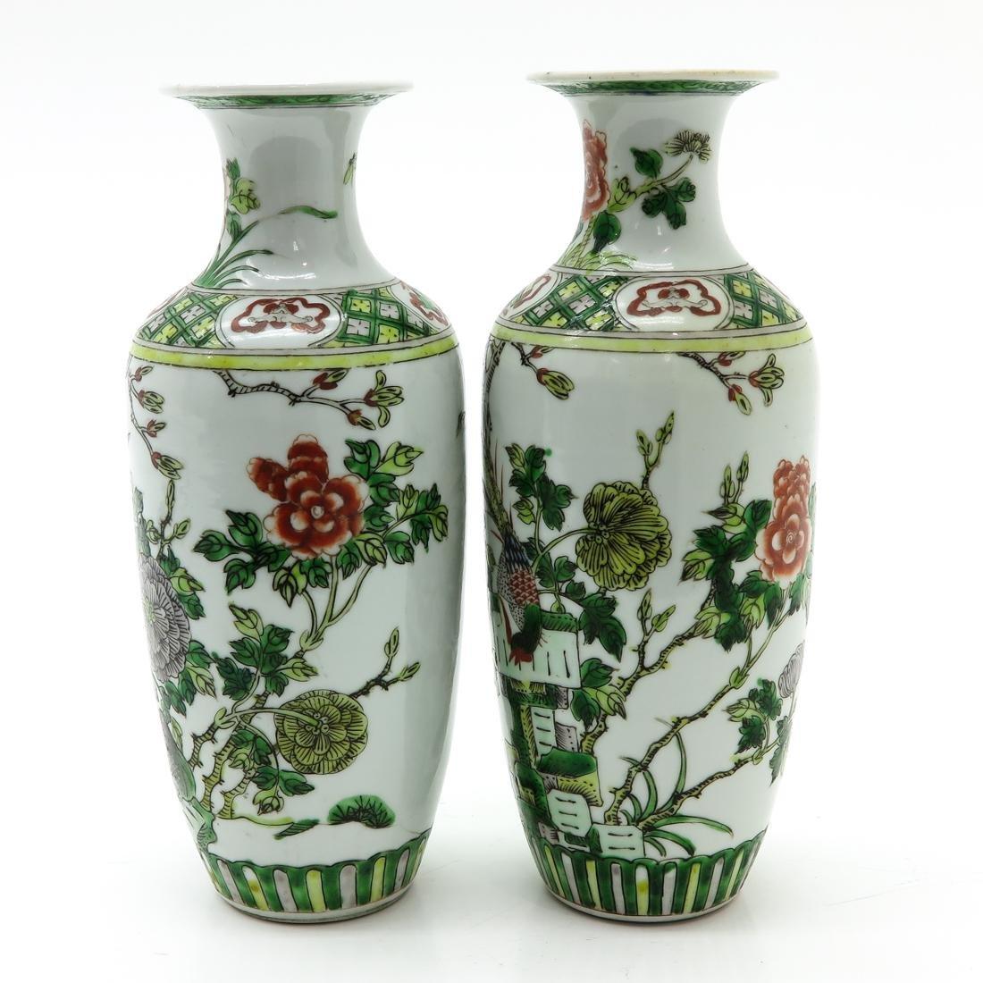 Pair of Famille Verte Vases - 2