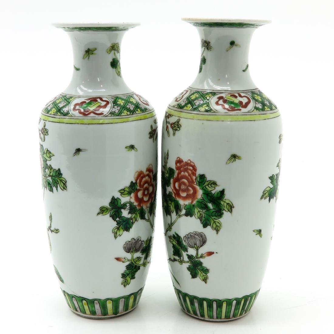 Pair of Famille Verte Vases - 3