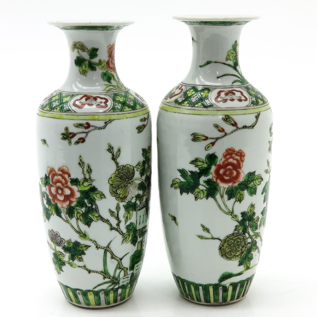Pair of Famille Verte Vases - 4