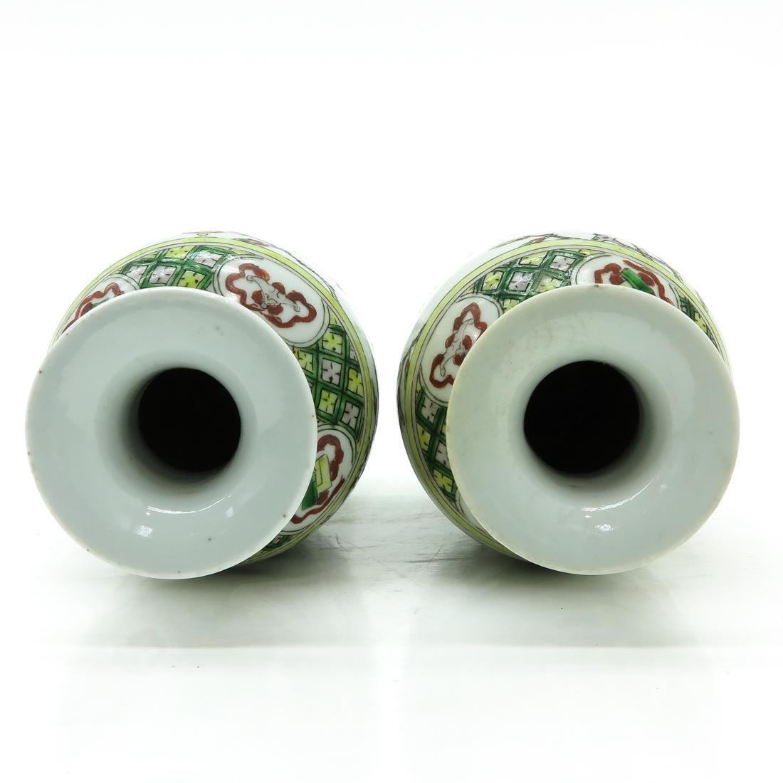 Pair of Famille Verte Vases - 5