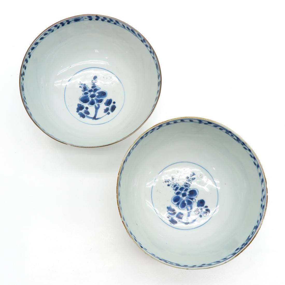 Lot of 2 Bowls - 5
