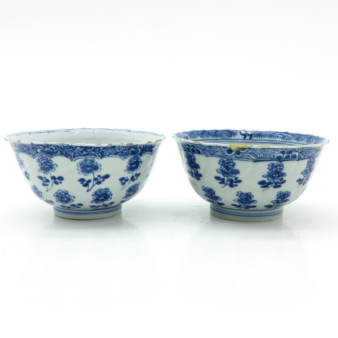 Lot of 2 Bowls