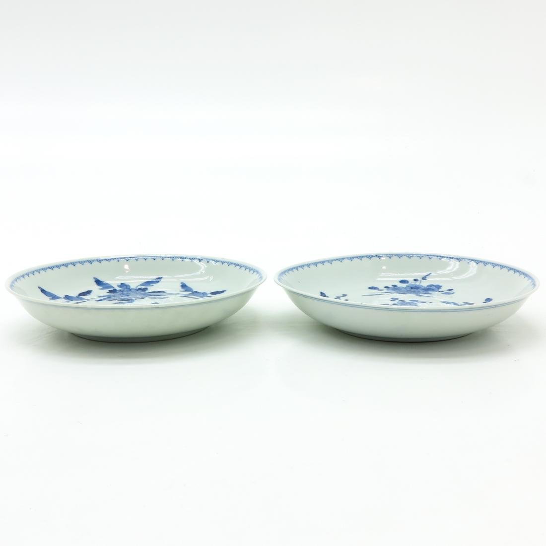 Lot of 2 Plates - 3