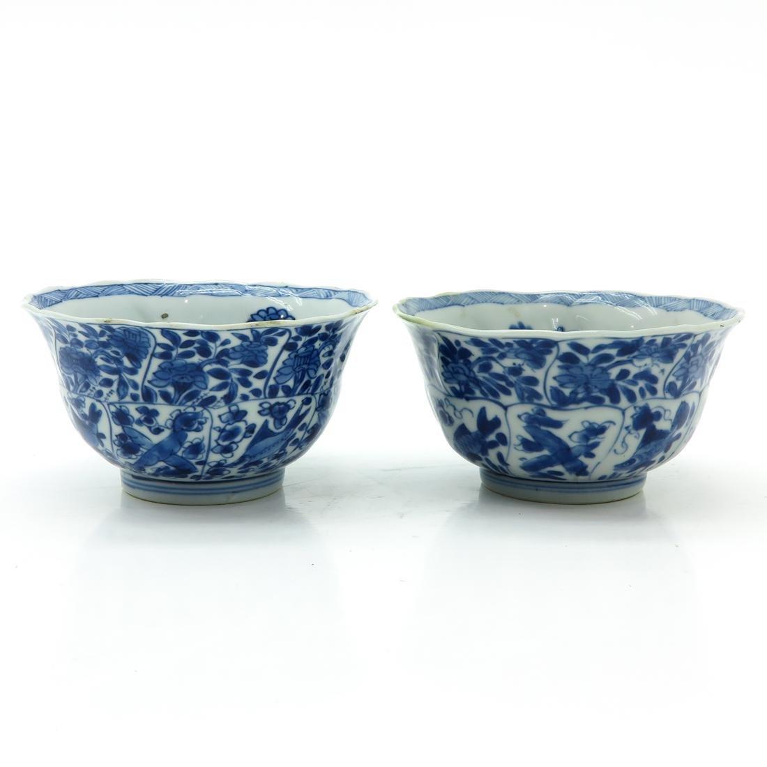 Lot of 2 Bowls - 2
