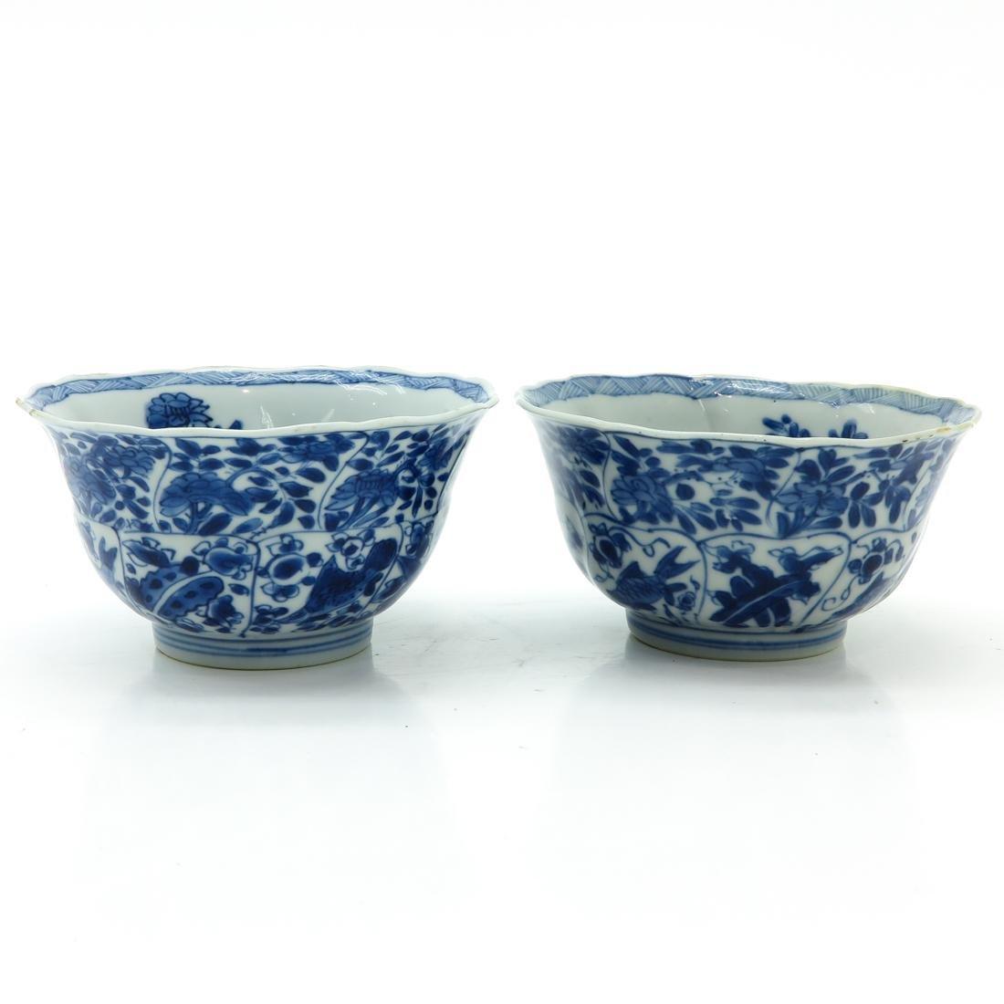 Lot of 2 Bowls - 4