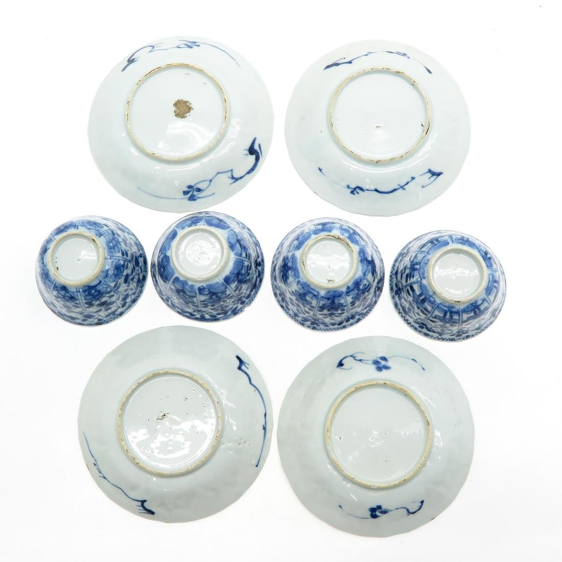 Lot of 4 Cups and Saucers - 6