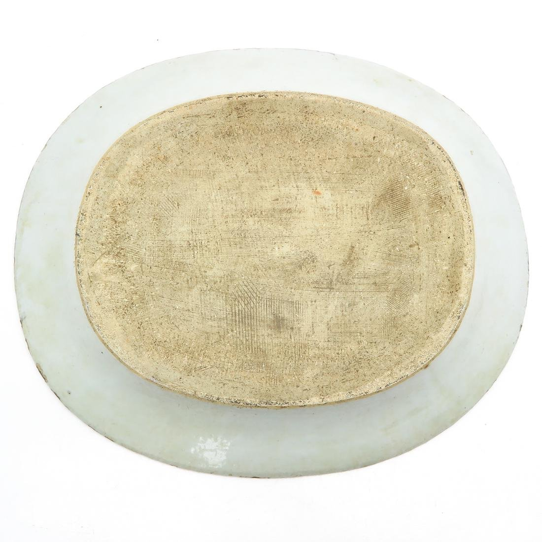 Serving Platter - 2
