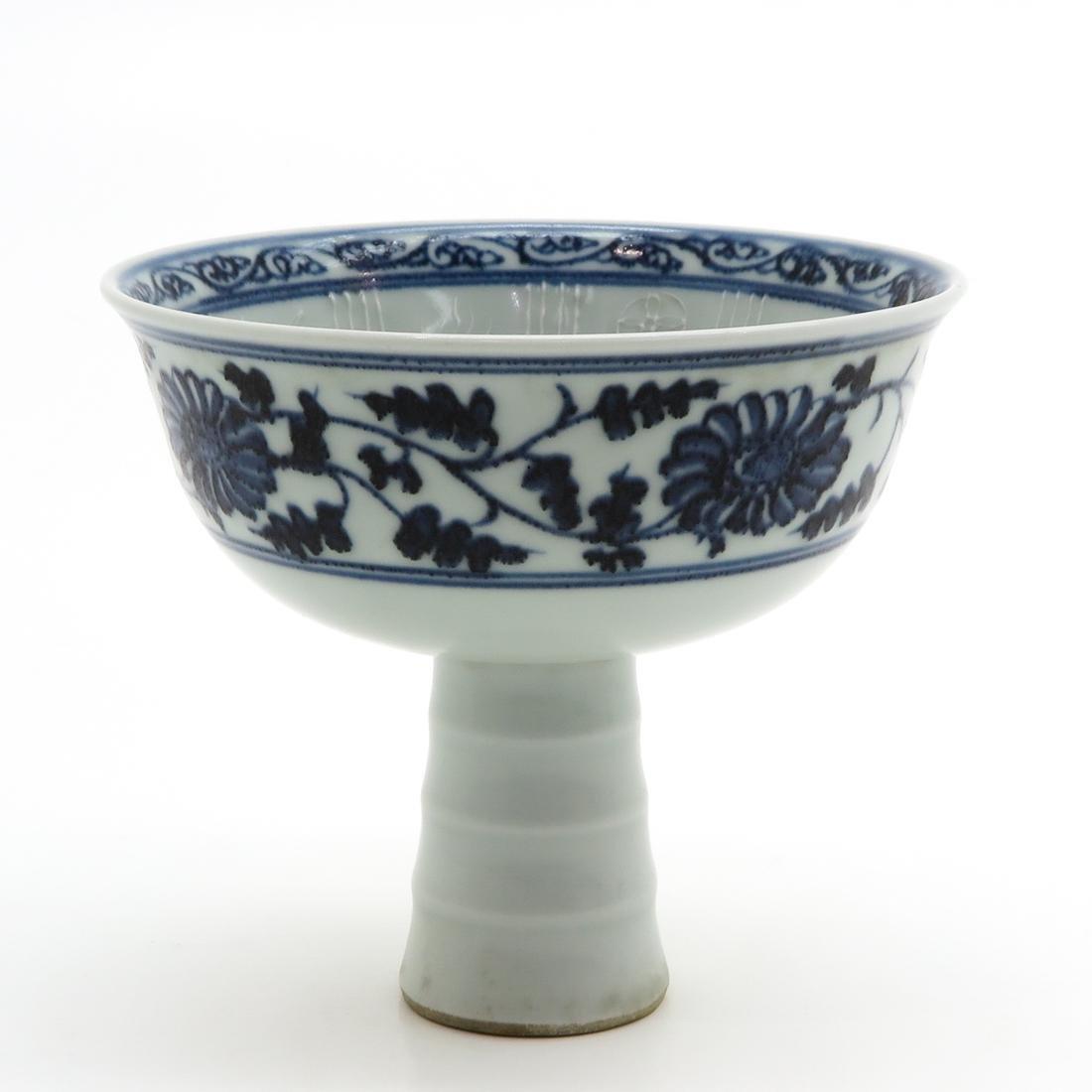 Stem Cup