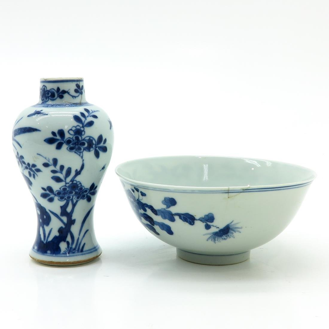 Vase and Bowl - 2