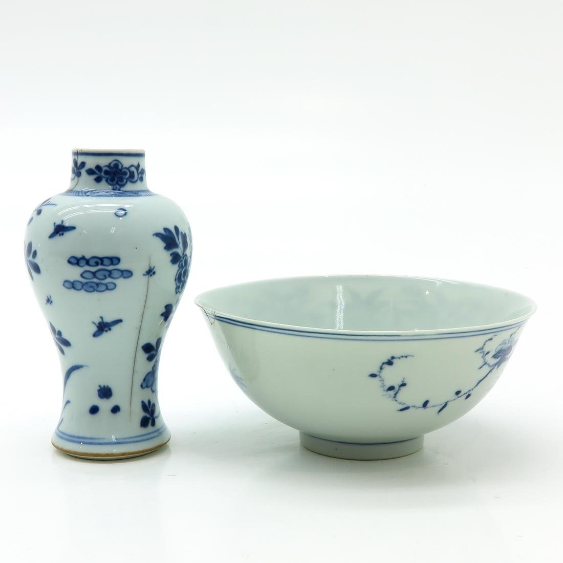 Vase and Bowl - 3